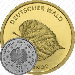 20 евро 2015, липа