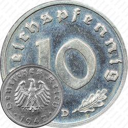 10 рейхспфеннигов 1947