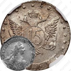 15 копеек 1769, ММД