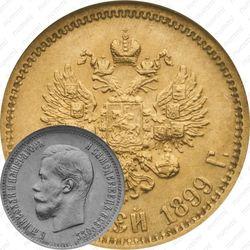10 рублей 1899, ЭБ