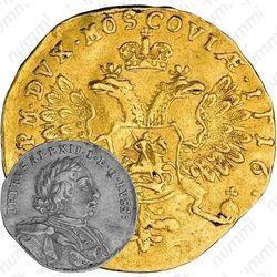 1 червонец 1716, надписи на латыни