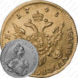 1 червонец 1748