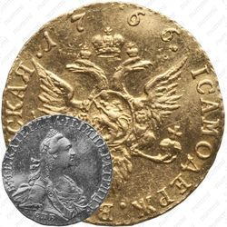 1 червонец 1766, СПБ-TI