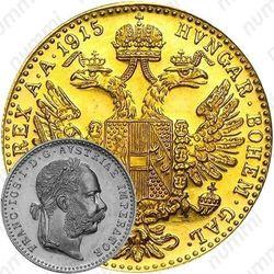 1 дукат 1915