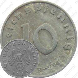 10 рейхспфеннигов 1943
