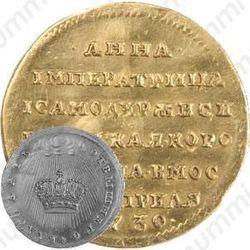 жетон 1730, в память коронации Императрицы Анны Иоанновны, золото