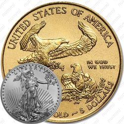 5 долларов 2016, американский орёл