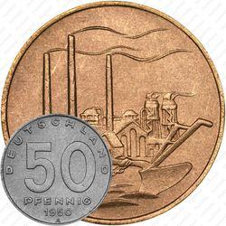 50 пфеннигов 1950, A