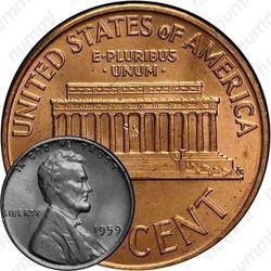 1 цент 1959