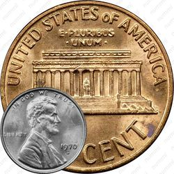 1 цент 1970