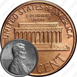 1 цент 1979
