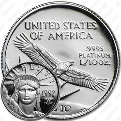 10 долларов 1997, американский орёл