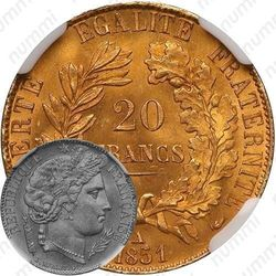 10 франков 1851