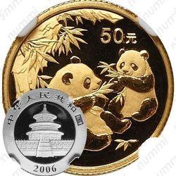 50 юаней 2006, панда