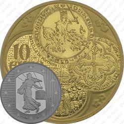 10 евро 2015, сеятельница (золото, Франк Шеваль (франк на лошади - первый франк))