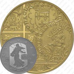 10 евро 2016, сеятельница