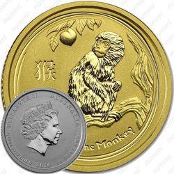 15 долларов 2016, год обезьяны