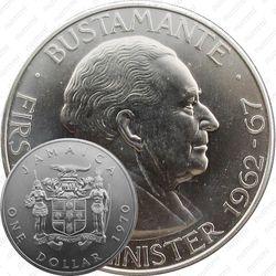 1 доллар 1970