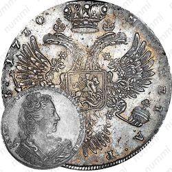 1 рубль 1730, корсаж не параллелен окружности, 5 наплечников без фестонов, точки разделяют надпись реверса