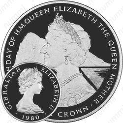 1 крона 1980, Королева-мать