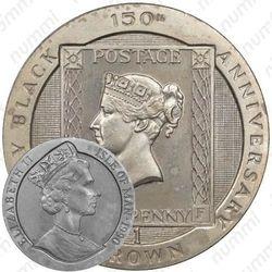 1 крона 1990, Чёрный пенни
