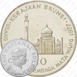 10 долларов 1977