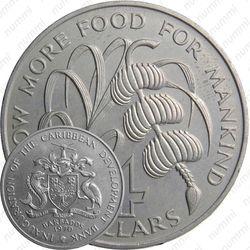 4 доллара 1970, еда миру