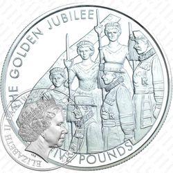 5 фунтов 2002, 50 лет вступления на престол королевы Елизаветы II (золотой юбилей)