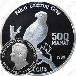 500 манатов 1999, балобан