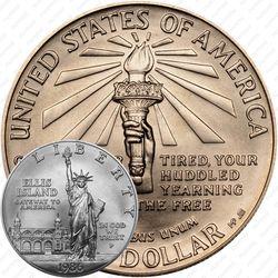1 доллар 1986, Статуя Свободы