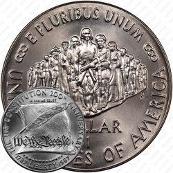 1 доллар 1987, Конституция США