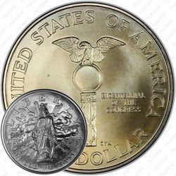 1 доллар 1989, Конгресс США