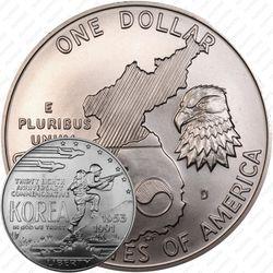 1 доллар 1991, корейская война