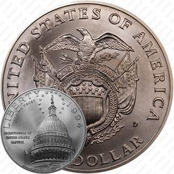 1 доллар 1994, Капитолий