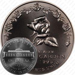1 доллар 1997, Ботанический сад в Вашингтоне (P)
