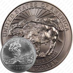 1 доллар 1999, парк Йеллоустон