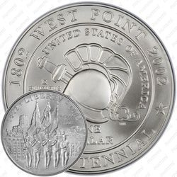 1 доллар 2002, военная академия