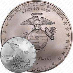 1 доллар 2005, морская пехота