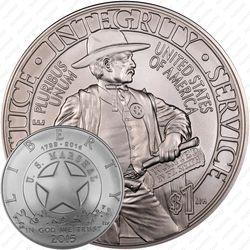 1 доллар 2015, Служба судебных приставов