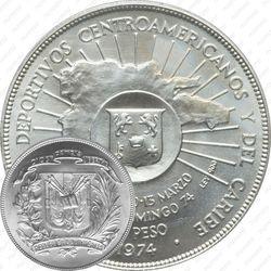 1 песо 1974, Игры в Санто-Доминго