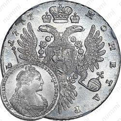 1 рубль 1737, тип 1735 года, с кулоном на груди