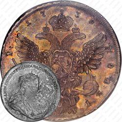 1 рубль 1738, петербургский тип, без обозначения монетного двора, орел петербургского типа, крест державы не касается крыла
