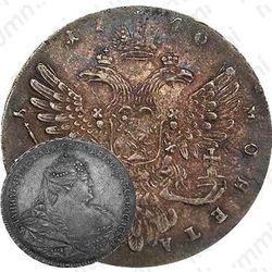 1 рубль 1740, ошибка