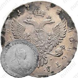 1 рубль 1748, ММД