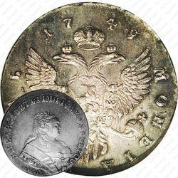 1 рубль 1749, ММД
