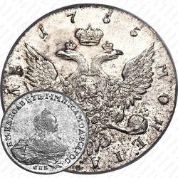 1 рубль 1755, CПБ-BS-ЯI