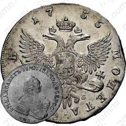 1 рубль 1755, ММД-МБ