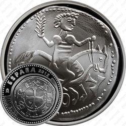 10 евро 2012, динеро короля Альфонсо VIII