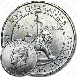 300 гуарани 1968, Альфредо Стресснер