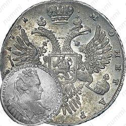 1 рубль 1731, с брошью на груди, крест державы узорчатый, большая голова